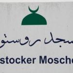 """Herzliche Einladung zum """"Tag der offenen Moschee"""" am 3.Oktober"""